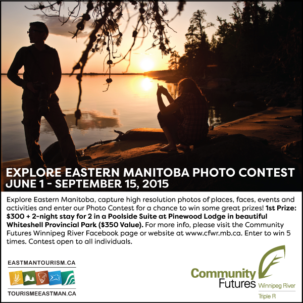 Eastman Tourism Photo Contest